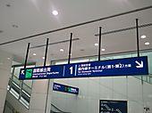 20110916_145633