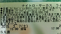 14181736363040
